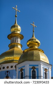 A detailed view from St Michael's Golden Domed Monastery in Kiev, Ukraine