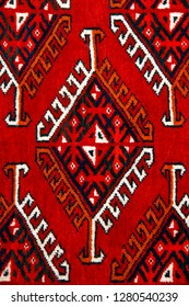 The details of Anatolian carpet design