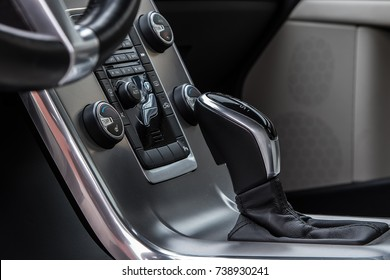 Details of the center console of a car