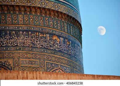 Details of cupola of Miri Arab madrasah in Bukhara on the sky and moon background