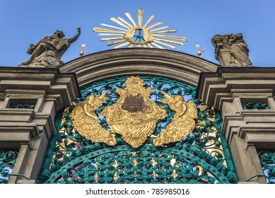 Details of entry gate of Visitation of Blessed Virgin Mary Basilica in Swieta Lipka village, Poland
