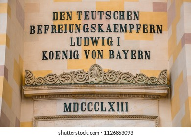Details of the famous Befreiungshalle Kelheim - Text: To the german freedom fighters - Ludwig the first - King of bavaria - 1863