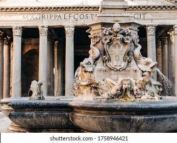 Details of the fountain in Piazza della Rotonda, Rome, in front of the Pantheon. It was designed by Giacomo Della Porta in 1575.