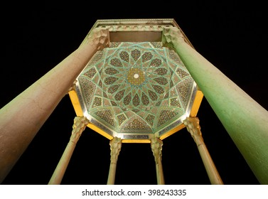 Details of Islamic design inside dome of Hafez mausoleum, the Great Iranian Poet, captured in Shiraz at night.