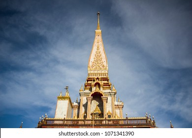 The details of Pagoda of Wat Chalong (or formally Wat Chaiyathararam) - the most important of the 29 buddhist temples of Phuket, located in the Chalong Subdistrict, Mueang Phuket District, Thailand