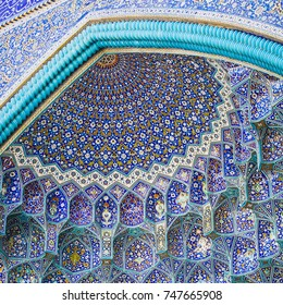 Details of Sheikh Lotfollah Mosque in Isfahan, Iran