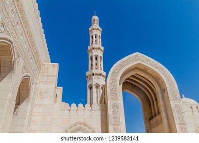Details of Sultan Qaboos Grand Mosque in Muscat, Oman