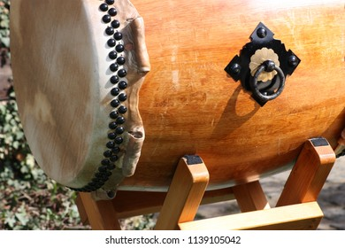 Details of a taiko drum -  traditional Japanese entertainment art