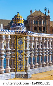 Details of tiled decorations of buildings at the Spain Square (Plaza de Espana) in Seville (Sevilla) city, Andalusia, Spain. Example of Moorish and Renaissance revival