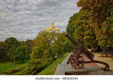 Detinets ancient city-fort of the Kievan Rus fortress in Chernihiv