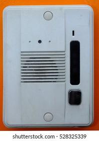 device intercom