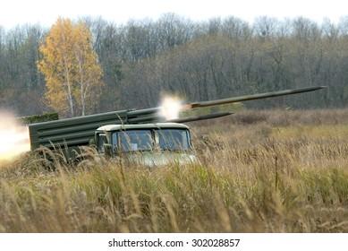 Devichki, Ukraine - 2 November 2006.Volley Ukrainian MLRS BM-21 Grad, unguided rockets.