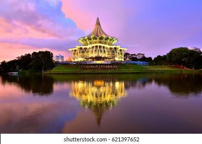 Dewan Undangan Negeri Sarawak, Kuching, Malaysia. - Shutterstock ID 621397652