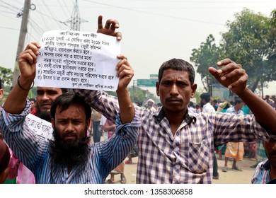 Dhaka, Bangladesh - April 03, 2019: Jute Mill workers in Damra blockade the staff quarter area on the Dhaka- Sylhet  highway as their 72-hour strike began 02 April 2019, Dhaka, Bangladesh.