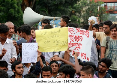 Dhaka, Bangladesh - August 01, 2018: A group of students gather and protesters block traffic at Shahbagh intersection in Dhaka demanding safe roads, Dhaka, Bangladesh on August 01, 2018.