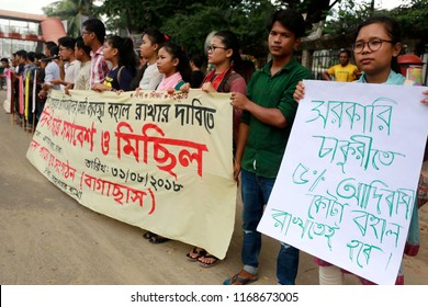 Dhaka, Bangladesh - August 31, 2018: Indigenous Students organizes a rally in front of the National Press Club in Dhaka on Friday in favor of the quota for the indigenous people in government jobs.