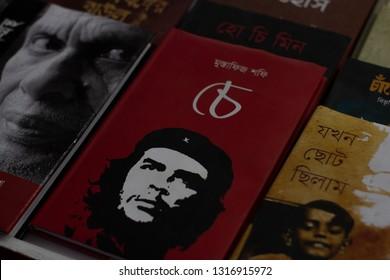 Dhaka, Bangladesh. February 13, 2019. Dhaka International Book Fair is a book fair held in Bangladesh's capital city Dhaka. Book about Che is found in the book fair.