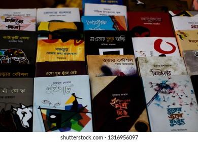Dhaka, Bangladesh. February 13, 2019. Dhaka International Book Fair is a book fair held in Bangladesh's capital city Dhaka.