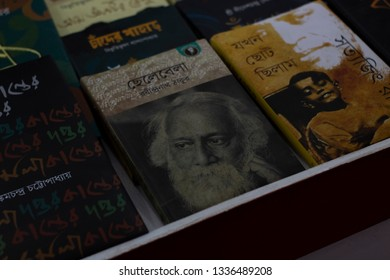 Dhaka, Bangladesh. February 20, 2019. Side by side two books of Rabindranath Tagore and Saratchandra Chattopadhyay in the book fair of Dhaka.