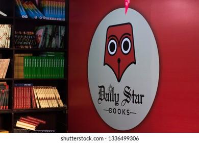 Dhaka, Bangladesh. February 20, 2019. Stall of Daily Star Books in Dhaka international book fair.