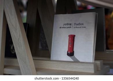 "Dhaka, Bangladesh. February 20, 2019. A book named ""Postbox"" has been published in Dhaka book fair."