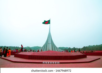 Dhaka / Bangladesh - February 2019:  National Martyrs' Memorial is the national monument of Bangladesh, set up in the memory of those who died in the Bangladesh Liberation War of 1971.