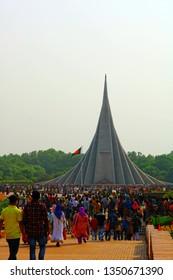 Kjønn. Nåværende sted. Dhaka, Bangladesh.