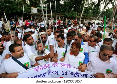 Dhaka, Bangladesh - October 15, 2018: An organization for people with visual disabilities holds a procession in front of the National Press Club in Dhaka on October 15, to mark White Cane Safety Day.