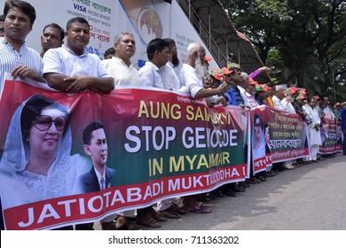 DHAKA, BANGLADESH - SEPTEMBER 07, 2017: Bangladeshi people demonstration outside Dhaka's Press Club on Thursday protesting against the treatment of Rohingya Muslims in Myanmar on September 09, 2017.