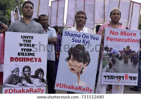 DHAKA, BANGLADESH - SEPTEMBER 09, 2017: Social activists organize a demonstration in Dhaka against the recent attack on Muslim Rohingya community at Myanmar. Dhaka, Bangladesh on September, 2017.