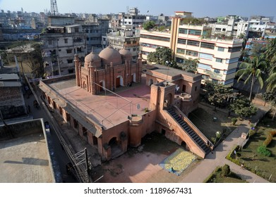 Dhaka, Bangladesh-December 21, 2009: Khan Mohammad Mirza Mosque one over the central archway and other over the central Mihrab, speak of its construction during 1704–05 AD by one Khan Muhammad Mirza.