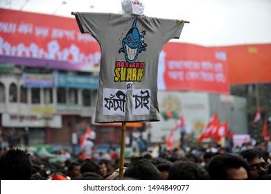 Capital of Bangladesh Images, Stock Photos & Vectors
