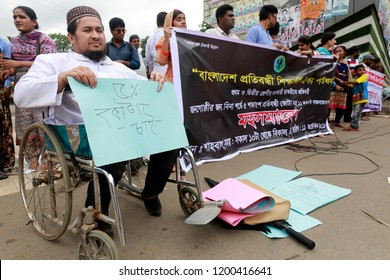 Dhaka, Bangladesh-October 11, 2018: Disability Student's protesters demanding reinstatement of Disability 5% quota in government jobs are continuing their demonstration in Dhaka Shahbagh intersection.