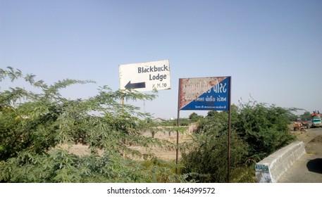 Dholera, Gujarat/India- Oct 23, 2018: A sign Board of The Blackbuck Lodge Park is located in Dholera, near Ahmedabad.