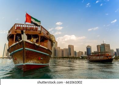 Dhow cruise in Abu Dhabi Corniche