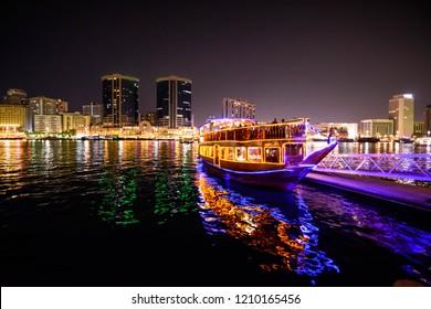 Dhow Cruise Dinner Dubai