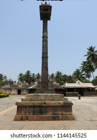 Dhvajastambha at Madhukeshwara Temple, Banavasi, Karnataka State,India. Kadamba dynasty built this temple during 9th century. The temple is dedicated to Lord Shiva.