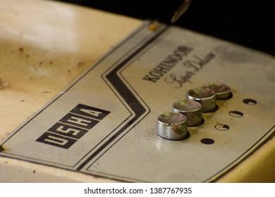 Dibrugarh,Assam,India - April 25 2019 :Regulator switch of old table fan of USHA brand