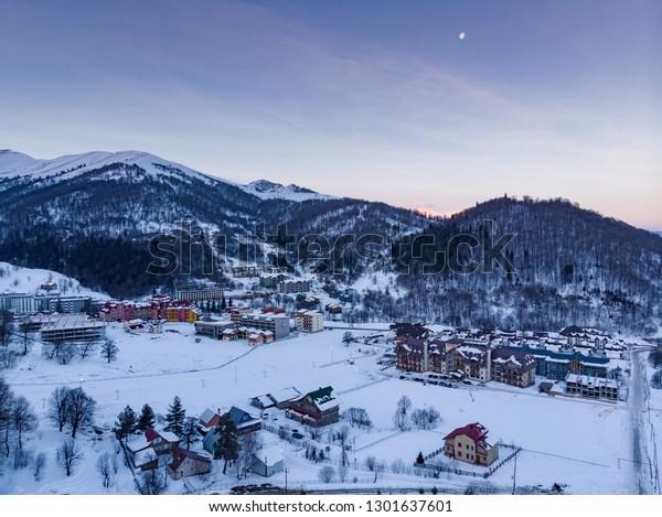 Didveli Bakuriani Ski Resort Georgia Winter Stock Photo