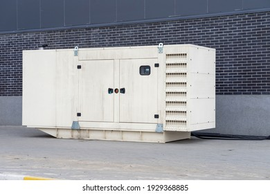 Diesel generator for emergency electric power near the building.