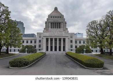 Diet building, Tokyo