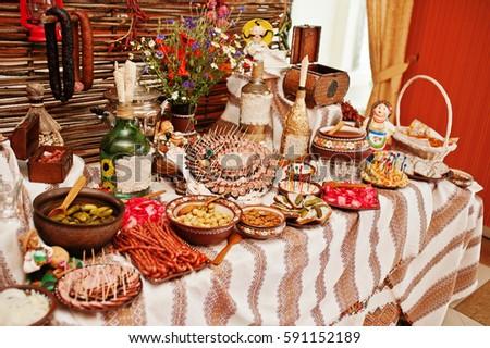 Different Types Sausage Traditional Ukrainian Wedding Stock Photo