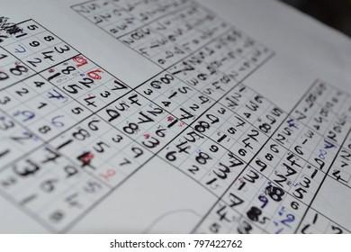 difficult number puzzle