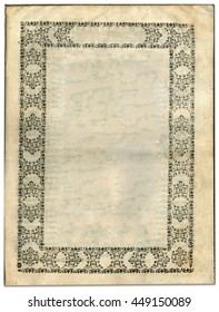 Digital production of floral frame with placeholder for author name on top and central area for title and other frontispiece information. Ancient look on paper