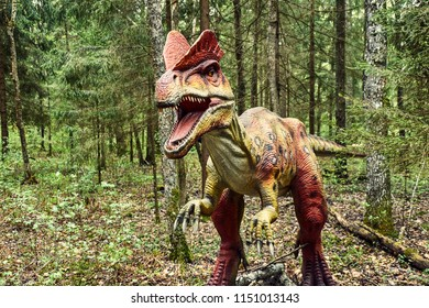 dilofosaur on nature background, close-up