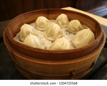 Dim sum is a style of Chinese cuisine (particularly Cantonese but also other varieties) prepared as small bite-sized portions of food served in small steamer baskets or on small plates.