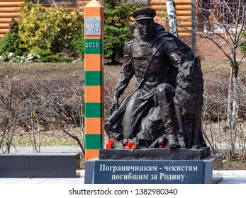 Dimitrovgrad, Ulyanovsk Region, Russian Federation, April 20, 2019. A monument dedicated to the border guards - security officers who died for their homeland. Monument in the park in spring on a sunny