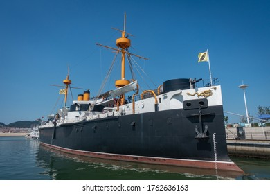 Dingyuan battleship, a famous ship of Northern Navy of Qing Empire