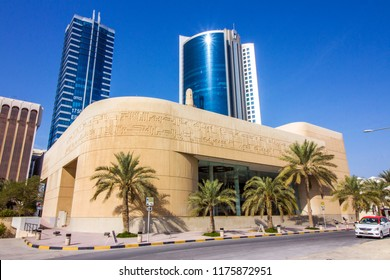 Diplomatic Area, Bahrain 26 Dec 2016 - Bahrain Beit Al Qur'an is a Islamic arts and Quran musuem located in Manama. modern complex housing a collection of rare Qurans,  Islamic artifacts & calligraphy