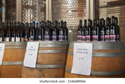 DIR RAFAT, ISRAEL - MARCH 19, 2011: Bottles of wine for sale at Mony Winery